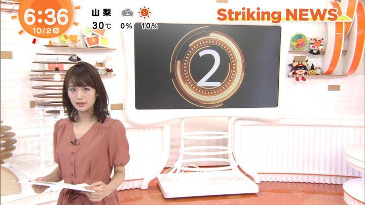 2019年10月02日井上清華の画像07枚目