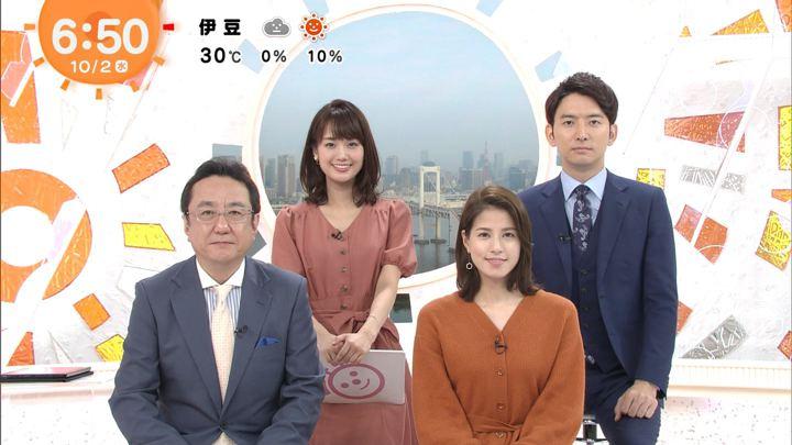 2019年10月02日井上清華の画像08枚目