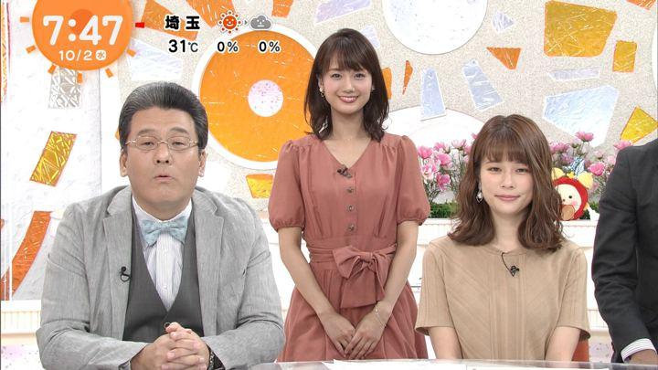2019年10月02日井上清華の画像11枚目