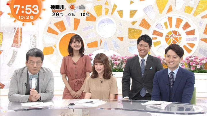 2019年10月02日井上清華の画像12枚目