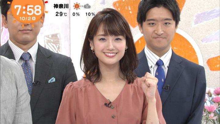 2019年10月02日井上清華の画像13枚目