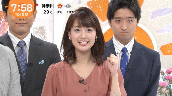 2019年10月02日井上清華の画像14枚目