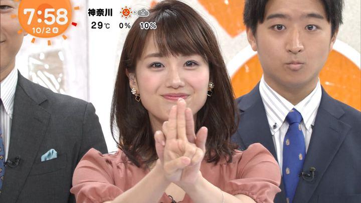 2019年10月02日井上清華の画像16枚目