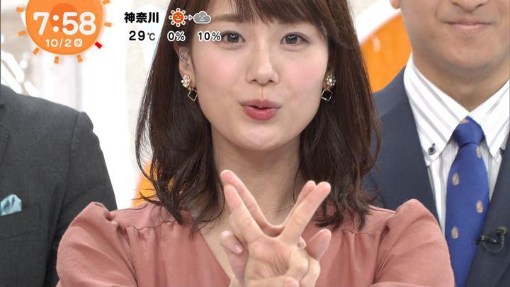 2019年10月02日井上清華の画像19枚目