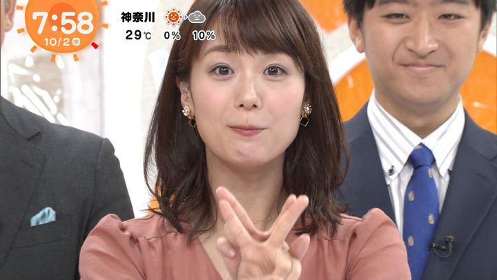 2019年10月02日井上清華の画像20枚目