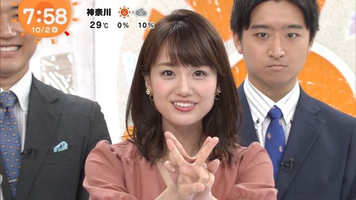 2019年10月02日井上清華の画像21枚目
