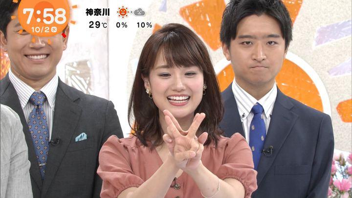 2019年10月02日井上清華の画像22枚目