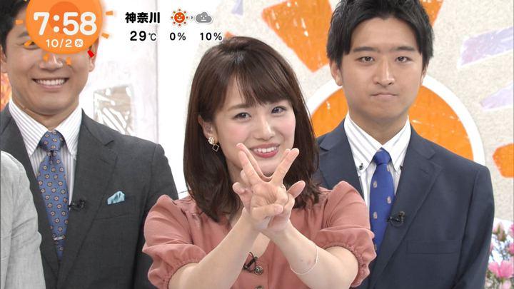 2019年10月02日井上清華の画像24枚目