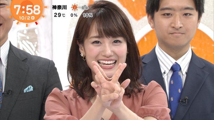 2019年10月02日井上清華の画像25枚目