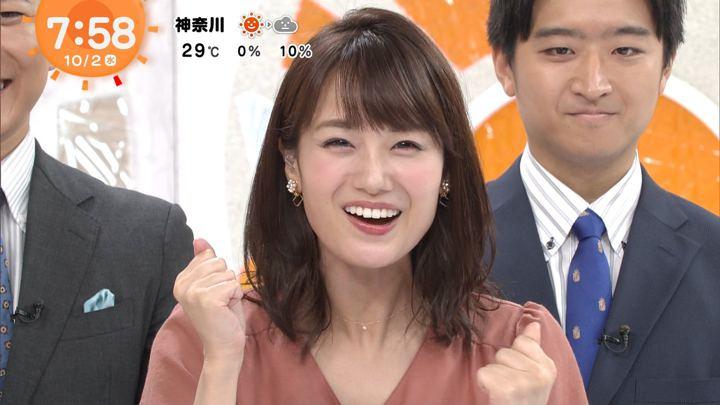 2019年10月02日井上清華の画像26枚目