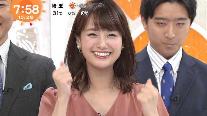 2019年10月02日井上清華の画像27枚目