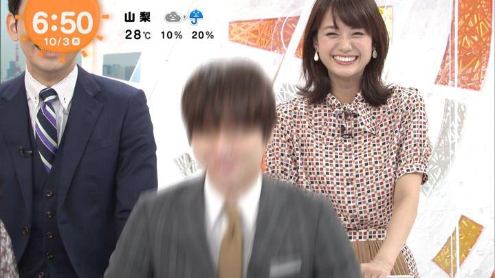 2019年10月03日井上清華の画像02枚目
