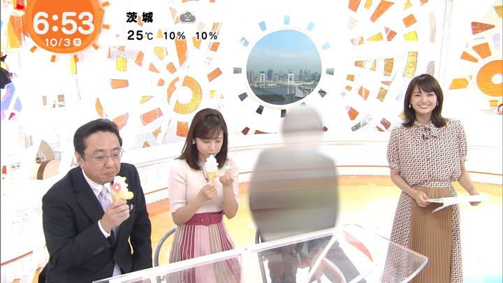 2019年10月03日井上清華の画像03枚目