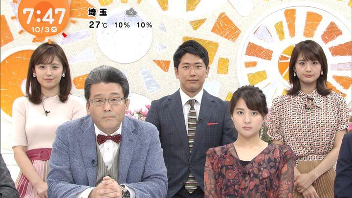 2019年10月03日井上清華の画像05枚目