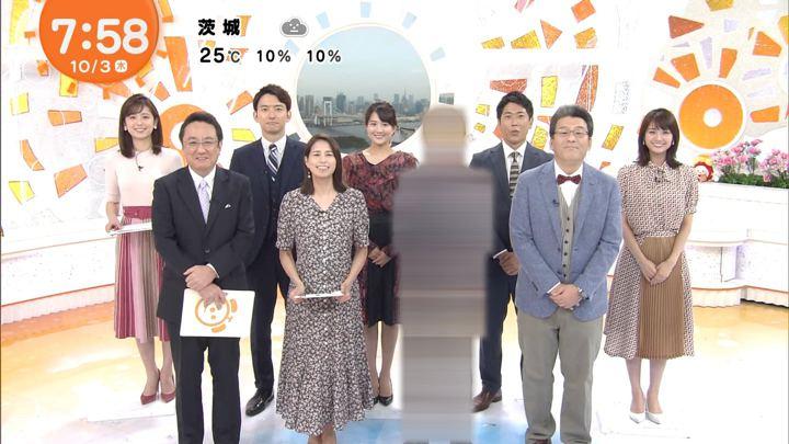 2019年10月03日井上清華の画像06枚目