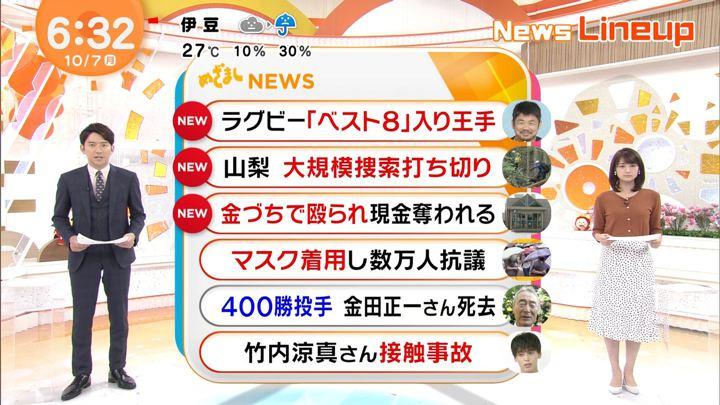 2019年10月07日井上清華の画像01枚目