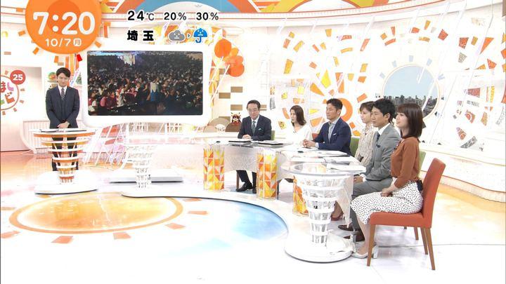 2019年10月07日井上清華の画像04枚目