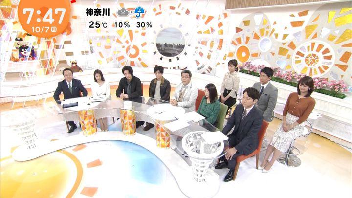 2019年10月07日井上清華の画像05枚目