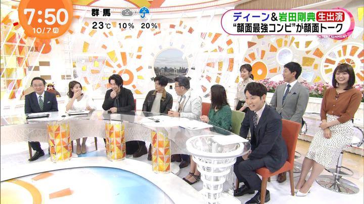 2019年10月07日井上清華の画像06枚目