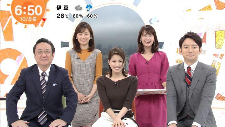 2019年10月08日井上清華の画像02枚目