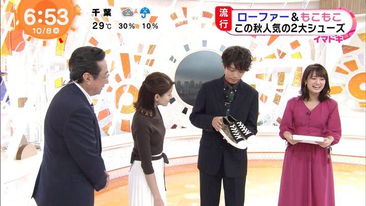 2019年10月08日井上清華の画像03枚目