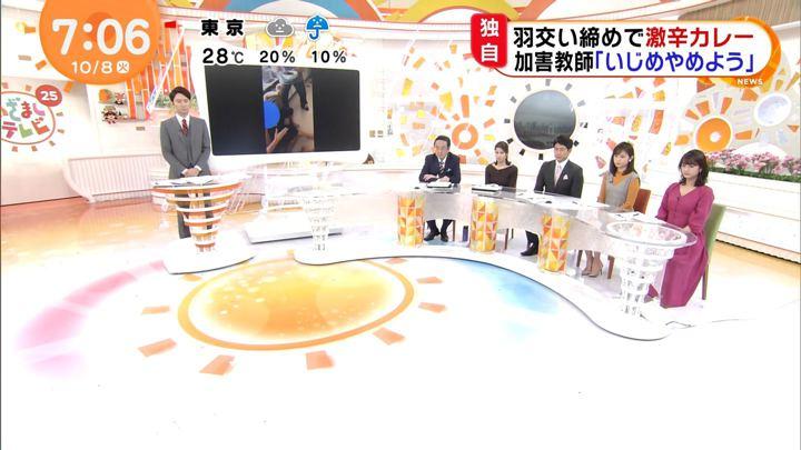 2019年10月08日井上清華の画像05枚目