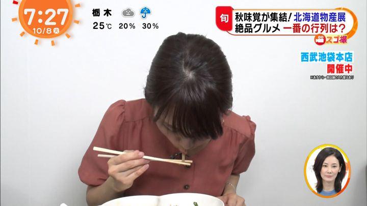 2019年10月08日井上清華の画像08枚目