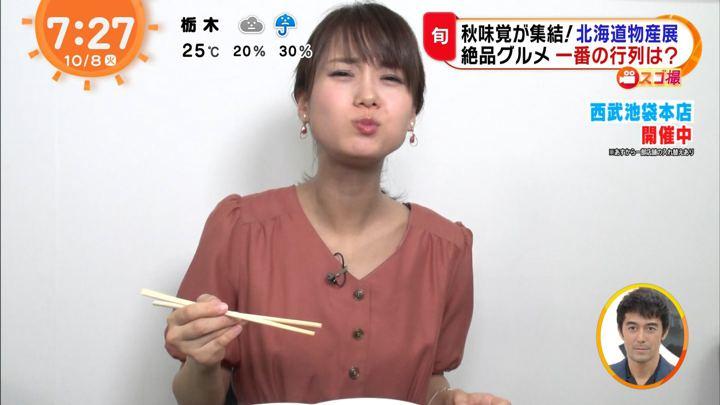 2019年10月08日井上清華の画像09枚目
