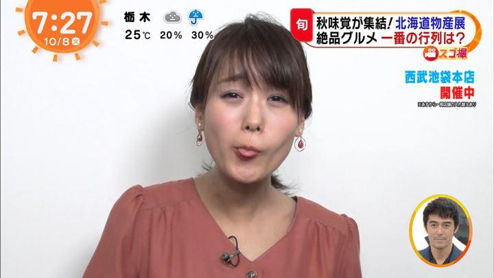 2019年10月08日井上清華の画像11枚目
