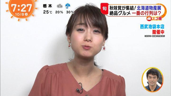 2019年10月08日井上清華の画像12枚目