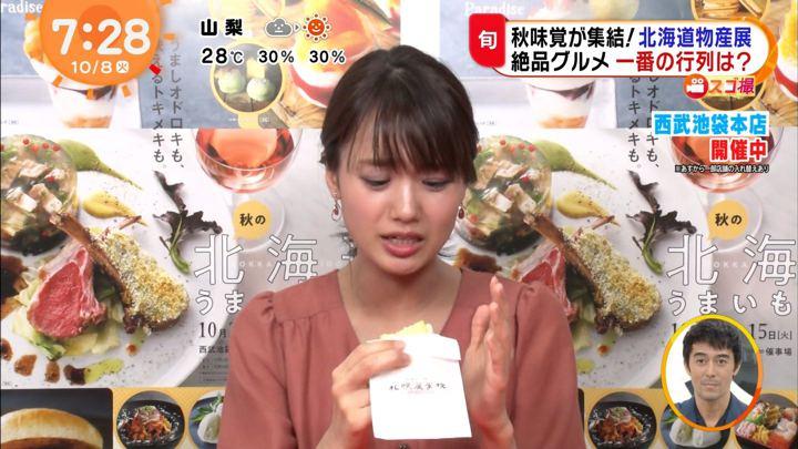2019年10月08日井上清華の画像13枚目