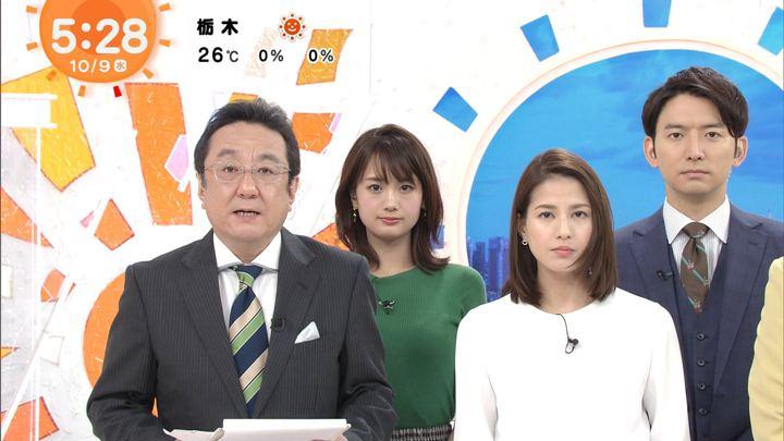 2019年10月09日井上清華の画像01枚目