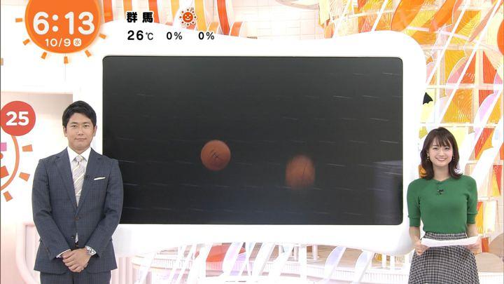 2019年10月09日井上清華の画像03枚目