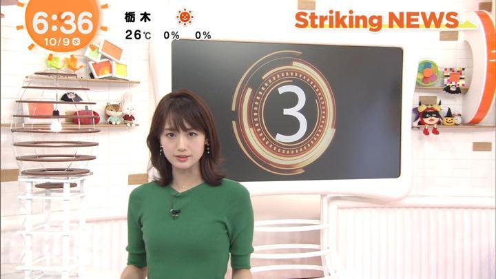 2019年10月09日井上清華の画像08枚目