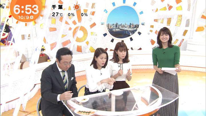 2019年10月09日井上清華の画像10枚目