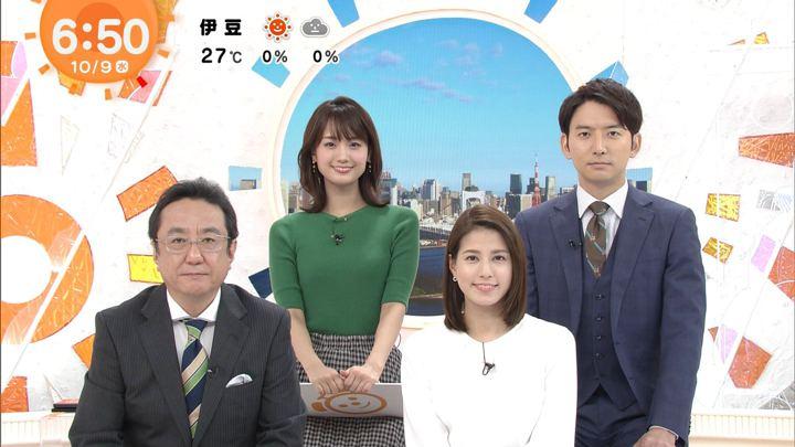 2019年10月09日井上清華の画像11枚目