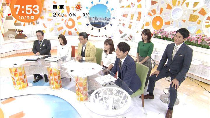 2019年10月09日井上清華の画像12枚目