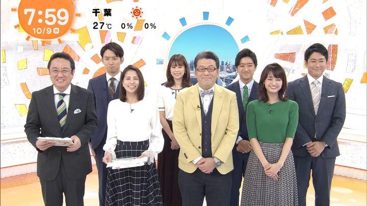 2019年10月09日井上清華の画像13枚目