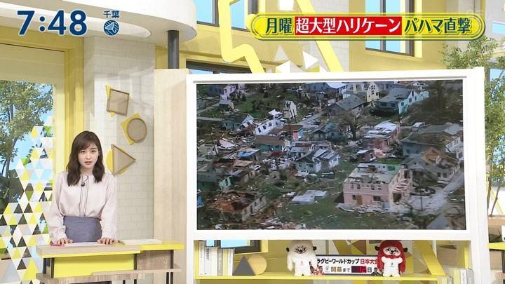 2019年09月08日岩田絵里奈の画像01枚目