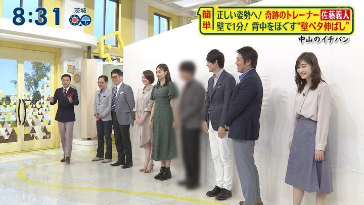 2019年09月08日岩田絵里奈の画像02枚目