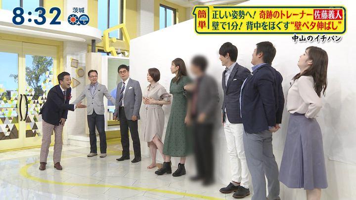 2019年09月08日岩田絵里奈の画像04枚目