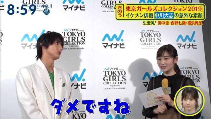 2019年09月08日岩田絵里奈の画像10枚目