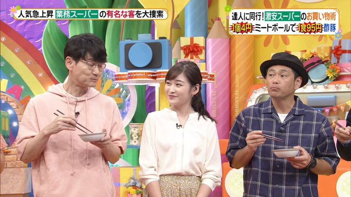 2019年09月09日岩田絵里奈の画像07枚目