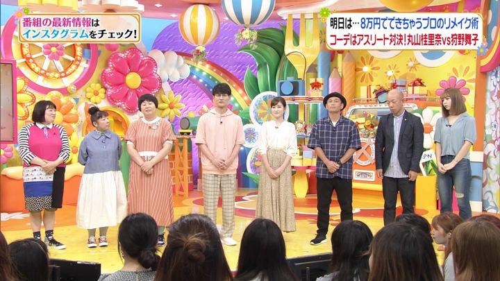 2019年09月09日岩田絵里奈の画像12枚目