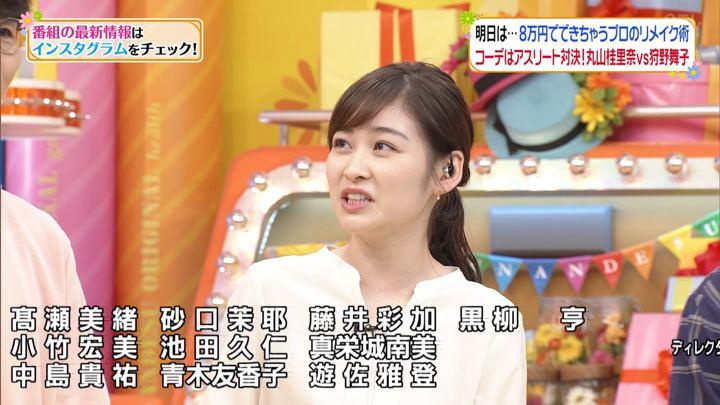 2019年09月09日岩田絵里奈の画像14枚目
