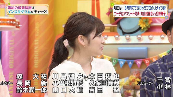 2019年09月09日岩田絵里奈の画像15枚目