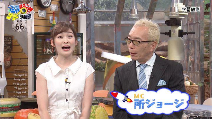 2019年09月09日岩田絵里奈の画像16枚目