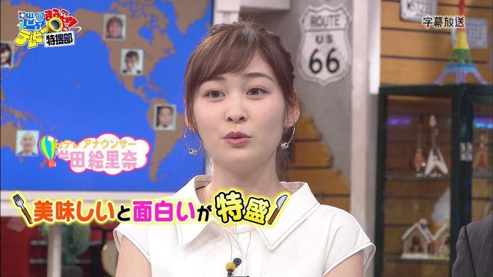 2019年09月09日岩田絵里奈の画像17枚目