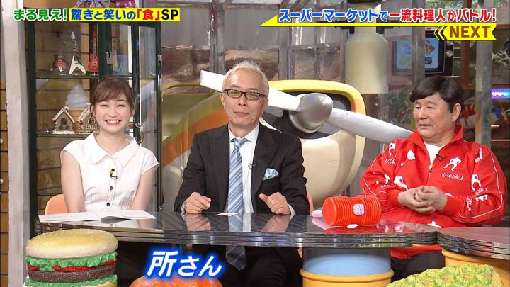 2019年09月09日岩田絵里奈の画像25枚目