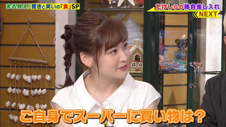 2019年09月09日岩田絵里奈の画像27枚目